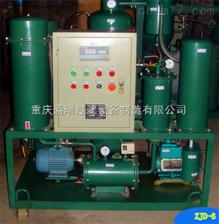 ZJD-664号液压油破乳滤油机