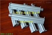 鋁合金工業風刀