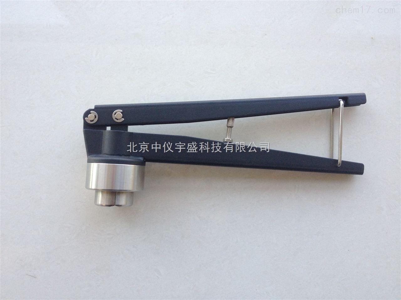 手动启盖钳 20mm ZY-20Q