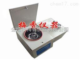 TGL-16G高速冷冻离心机-微电脑触摸屏