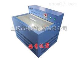 DC-3072低温恒温槽常规恒温水槽11月特色仪器