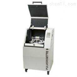 Pulverisette 9杯式振動研磨機