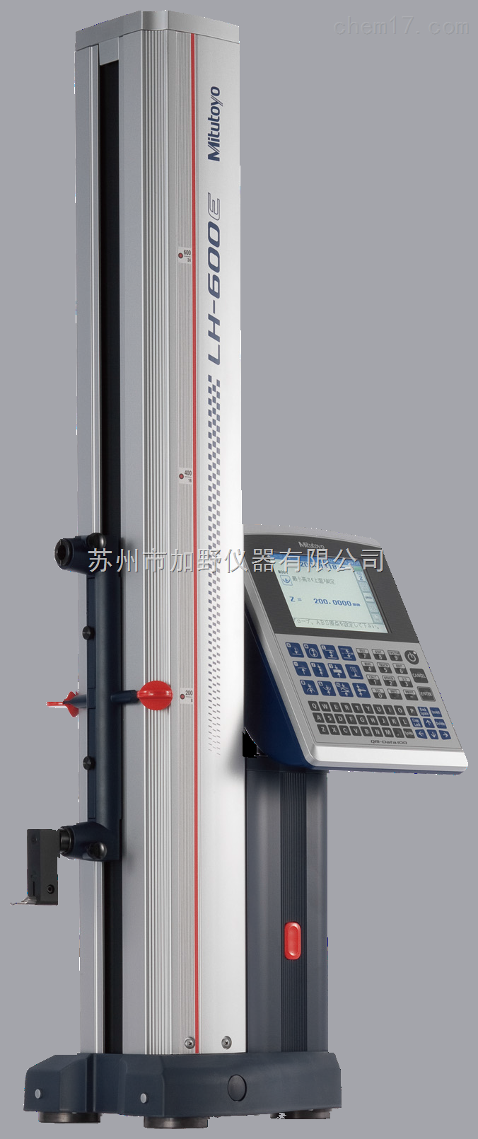 日本三丰2d高度仪518-351dc
