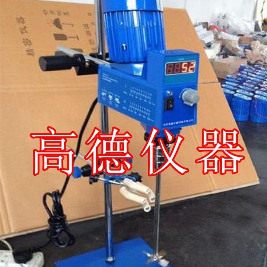 强力电动搅拌器