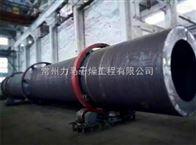 濕藥渣每小時2000Kg回轉窯干燥機