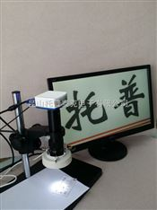 能拍照的顯微鏡