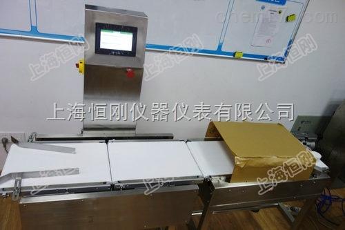 自动排除不合格产品称重机 皮带分选检重称