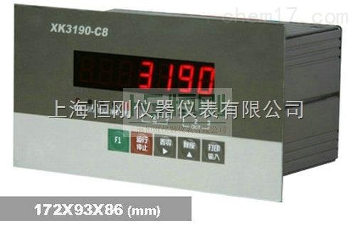 XK3190-C8称重显示器 称重控制显示仪表