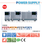 PSW-1080L800单路输出直流电源