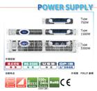 PU系列单路输出直流电源