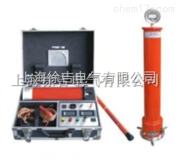K-ZGF直流高压试验台上海徐吉电气