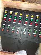 BXM(D)8030-4/K防爆防腐照明(动力)配电箱