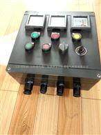 BXK防爆防腐电控箱材质价格