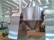 1500L不锈钢(SUS316L)双锥回转干燥机