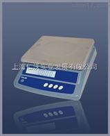 台衡ATW电子秤T-SCALE惠而邦电子桌秤,ATW-30K桌秤在哪里可以购买