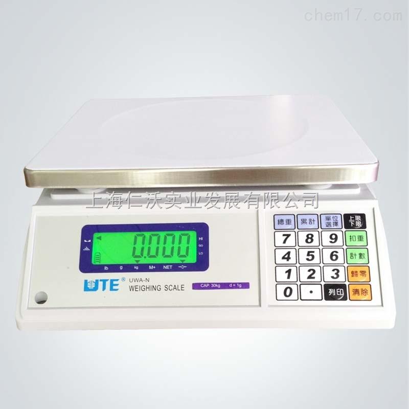 UTE联贸UWA-15kg外接232电子秤 UWA-N15kg电子秤维修校正