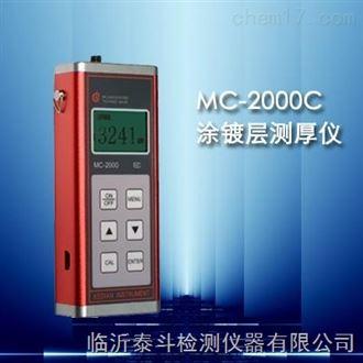 山东厂家供应青岛/威海/烟台MC-2000C涂层测厚仪油漆测厚仪