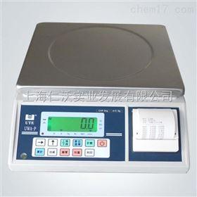 中国台湾UTE联贸UWA-P1.5kg自带打印电子秤 联贸UWA-P1.5kg微型打印不干胶电子秤