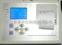MHY-25600打印式速量仪
