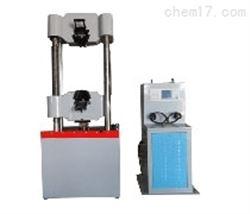 WE-300BWE-300BWE-300BWE-300B数显万能材料试验机价格参数 屏显万能材料试验机