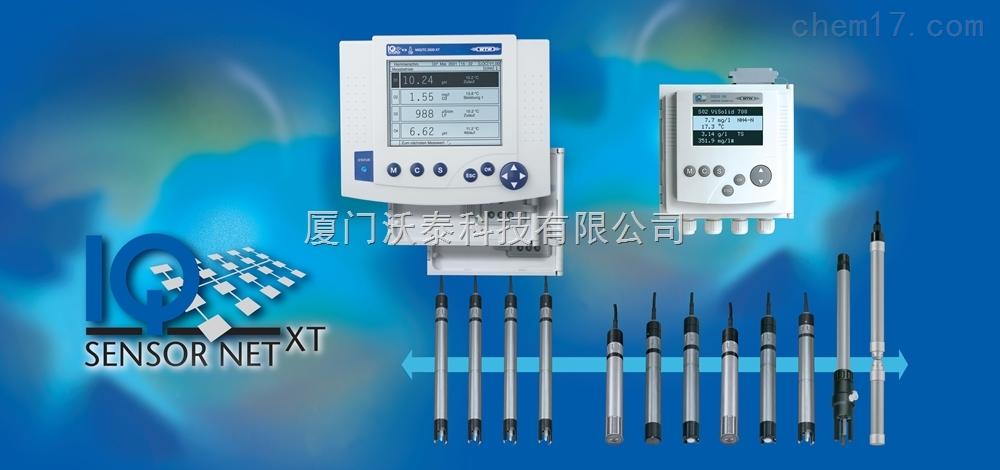 2020XT模块化在线多参数余氯测试系统