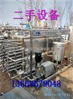 上海华大二手管式杀菌机两套2300