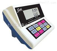 XK3150W称重仪表上海英展XK3150W-SHW称重显示器 上海规距称重仪表 规距电子台秤