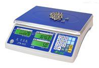 jadever钰恒30kg/JTS-CC通讯RS232电子秤