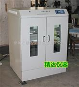 HZQ-X500C全温双层振荡培养箱