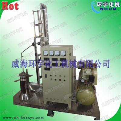 GSH实验室反应釜系统