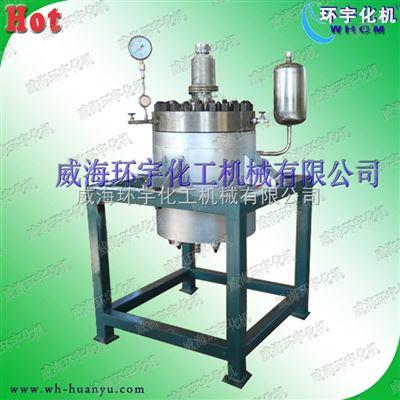 GSH10L水热反应釜