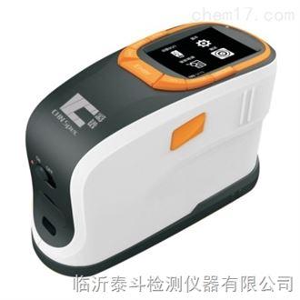 厂家供应HP-C600 分光测色仪色差仪