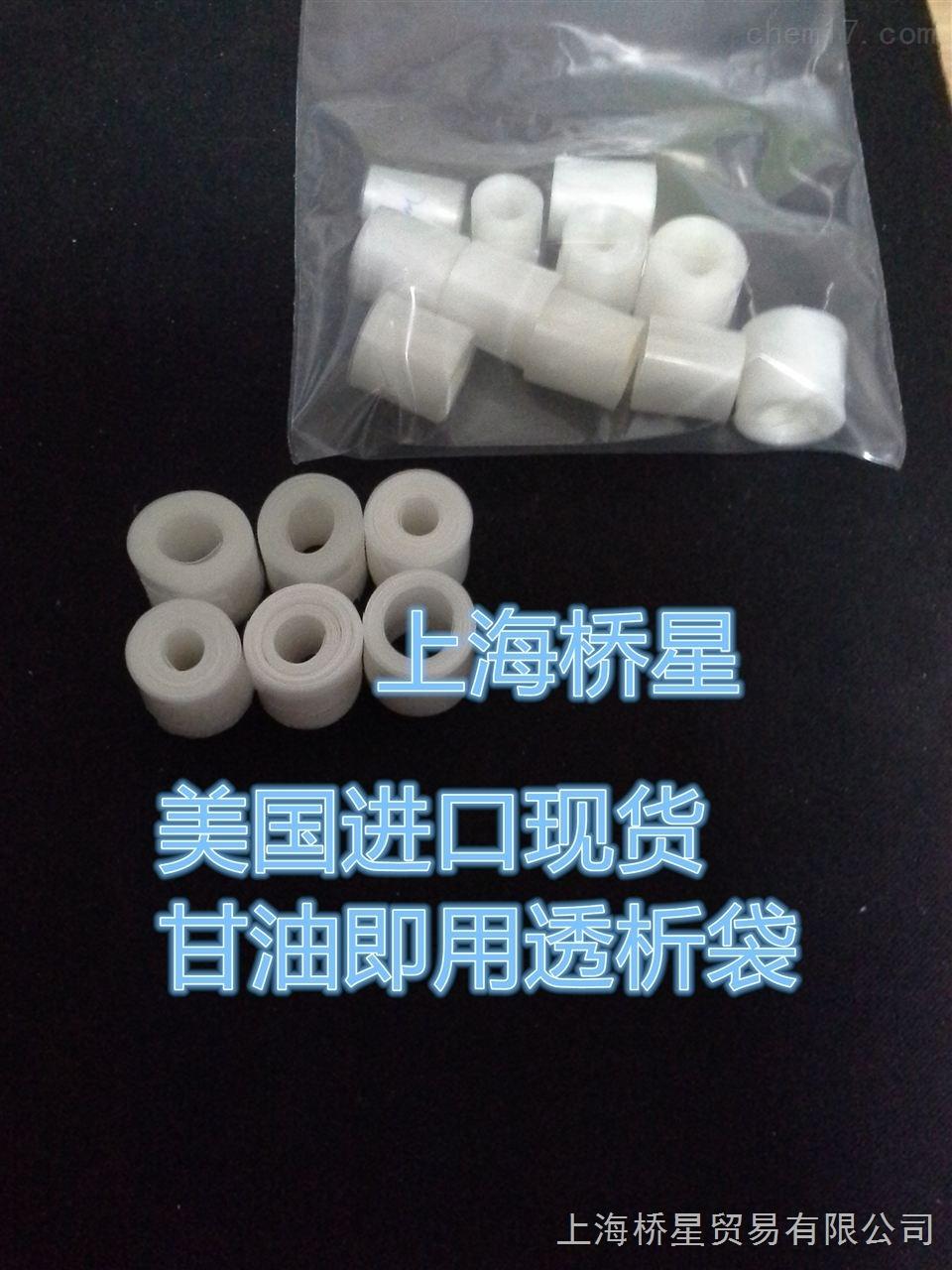 美国MFPI透析袋MD10(8000)甘油型