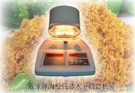 SFY-6深圳冠亚肠衣含水率检测仪