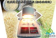 小麦面粉水分测定仪