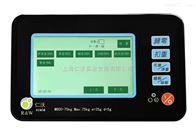 M800M800智能控制仪表,可与三轴伺服机械手通迅上下限检重的电子秤