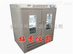 HZQ-X700C恒温振荡培养箱双门智能定制型