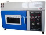 SN-T臺式氙弧燈耐氣候試驗箱