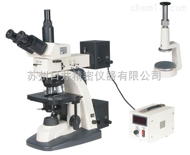 江苏正置金相显微镜