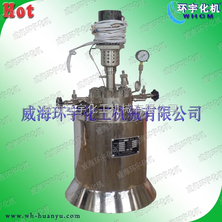 钛材反应釜GSH
