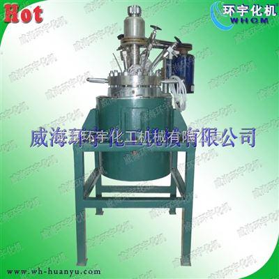 钛材反应釜生产厂家