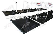 轮椅电子秤透析轮椅电子秤