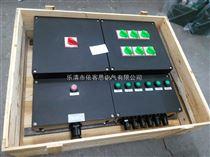 防爆防腐照明/动力配电箱内部安装铸铝隔爆型开关控制柜