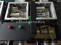 湖北武汉BDZ8050-10A/220V防爆防腐断路器 工程塑料材质/质保一年