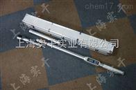 3000N.mSGSX-3000數顯扭力扳手 大量程電子扭矩扳手