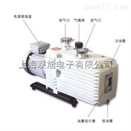 【D8C】德国莱宝双极旋片真空泵进口莱宝LEYBOLD双极油式D-8C真空泵