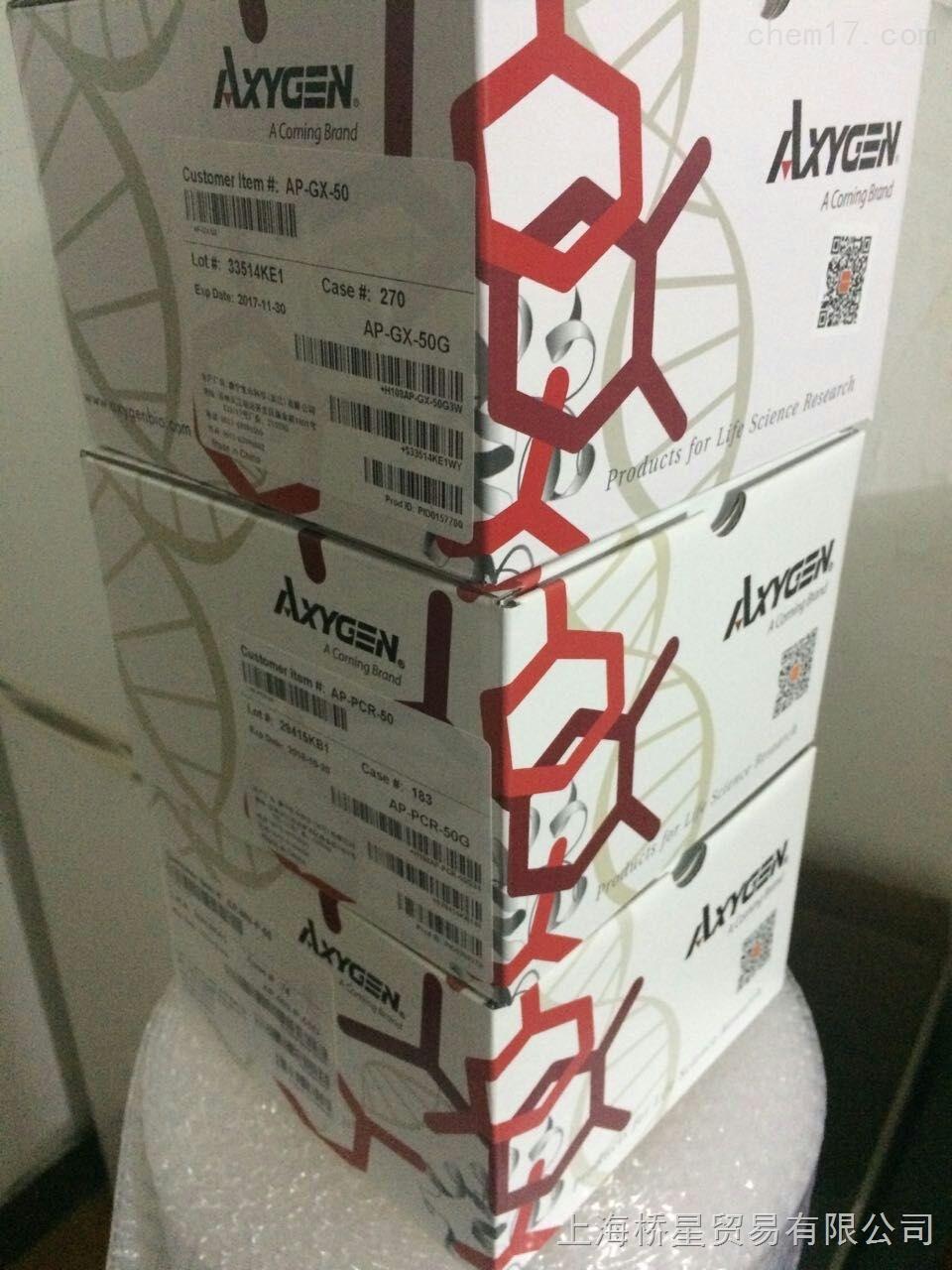 DNA凝胶回收试剂盒 生物试剂