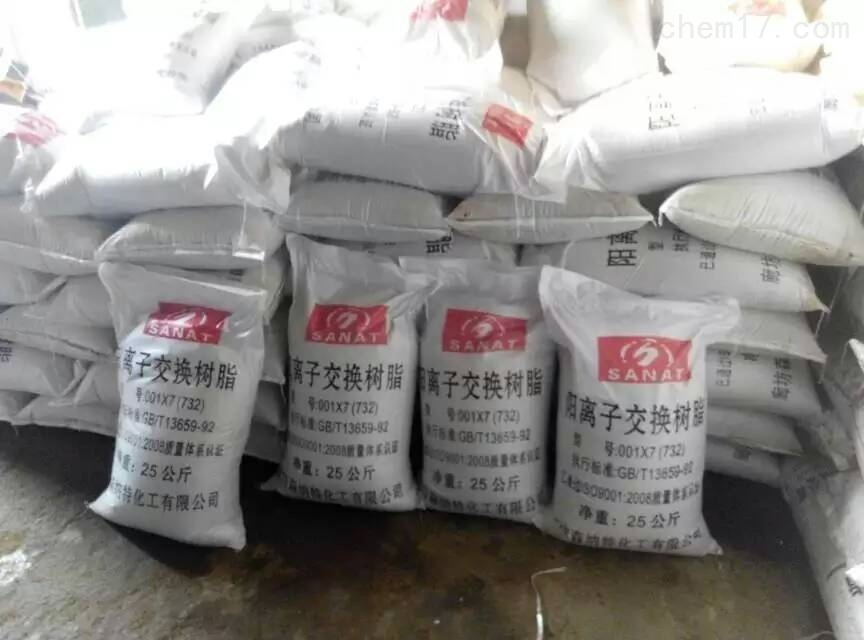 D201大孔吸附陰離子交換樹脂(國標)質優價廉