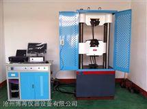 WES-1000B型電液伺服萬能材料試驗機