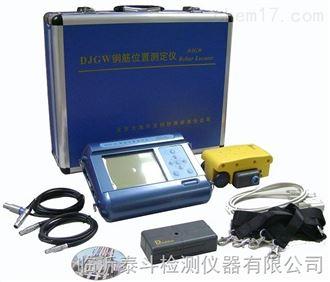 厂家供应混凝土钢筋位置测定仪DJGW-1A